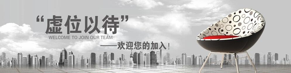 贛州中盛隆電子有限公司